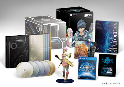 http://www.shopncsx.com/staroceanvultimatebox.aspx
