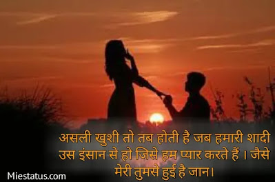 Love shayari on hindi