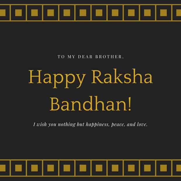 raksha bandhan wishes for long distance brother