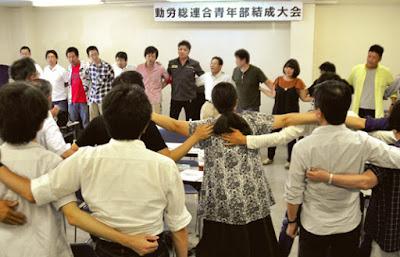 http://doro-chiba.org/nikkan_tag/8297/