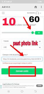 ফেসবুক অটো লাইক সিস্টেম, অটো লাইক ২০২০, ১ ক্লিকে ৫০০ লাইক, অটো লাইক সাইট, Fb তে অটো লাইক, কি ভাবে ফেসবুকে অটো লাইক পাওয়া যায়, best fb auto liker, 500 likes auto liker fb,