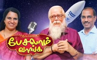 தற்போதைய ISRO- வின் விண்வெளி ஆராய்ச்சியில திருப்திபட முடியல!