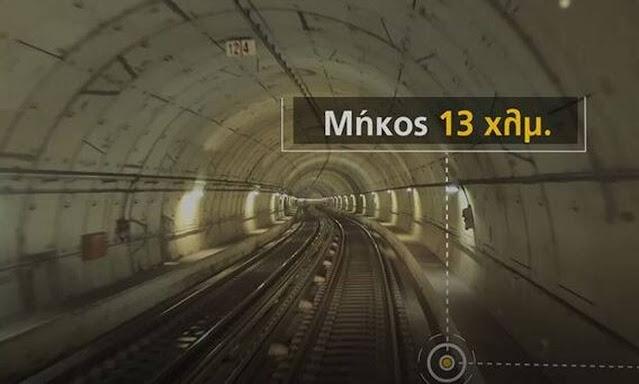 h-grammi-4-toy-metro-se-arithmoys