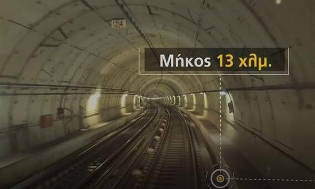 Μετρό - Γραμμή 4: Παρουσία Μητσοτάκη οι υπογραφές για ένα από τα μεγαλύτερα δημόσια έργα στην Ελλάδα