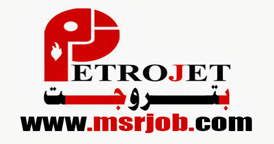 وظائف شركة بتروجيت Petrojet للمؤهلات العليا والتقديم اون لاين 17 / 4 / 2017