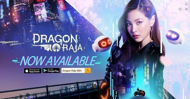 Download Dragon Raja - SEA APK