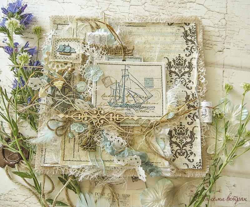 Морська листівка