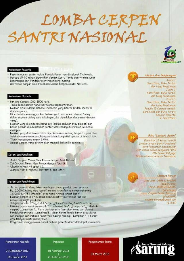 Lomba Menulis Cerpen Nasional 2018 [Tema Bebas] di UIN Sunan Kalijaga Yogyakarta