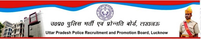 New Notification UP Police SI and ASI Recruitment 2021 - Application Date is Change