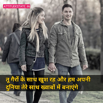 quotes about one sided love relationships