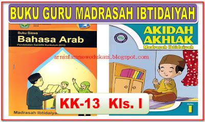 UKU GURU MAPEL PAI MADRASAH IBTIDAIYAH KELAS 1 KURIKULUM 2013