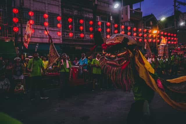 Chinese New Year Celebration Boston 2021 - Night Games