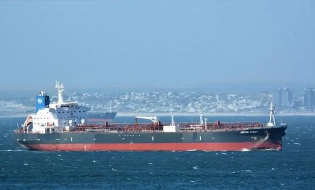 The Mercer Street tanker. Photo MarineTraffic