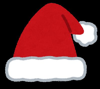 サンタ帽のイラスト
