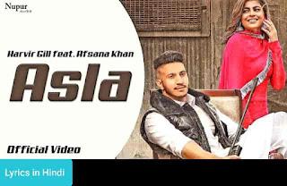 असला Asla Lyrics in Hindi | Harvir Gill