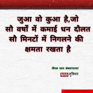 zindagi par kavita in hindi