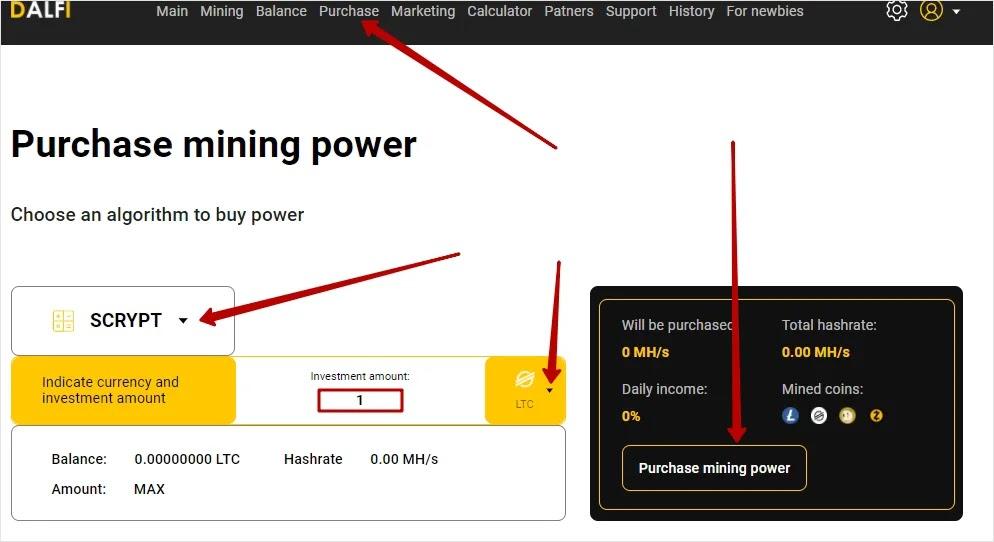 Пополнение баланса в Cloud Mining Mineex 2