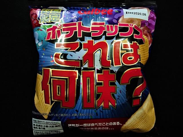 ドン・キホーテ限定発売 ポテトチップスこれは何味?