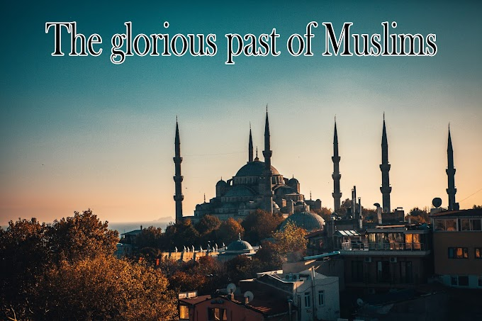 The glorious past of Muslims - Part - 1
