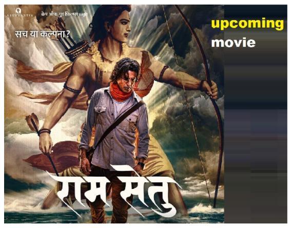 ram-setu-movie-release-date