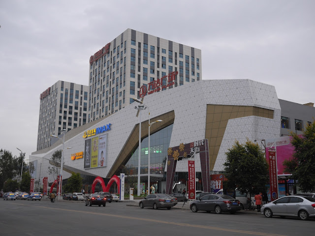 Mudanjiang Wanda Plaza Shopping Mall
