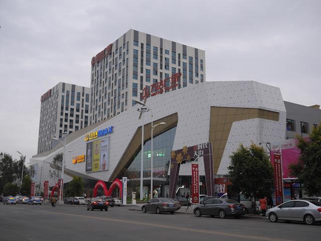Mudanjiang Wanda Plaza Shopping Mall