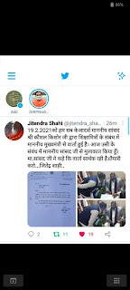 उत्तर प्रदेश के सभी शिक्षामित्रो के लिए बड़ी खबर shikshamitra samayojan news hindi