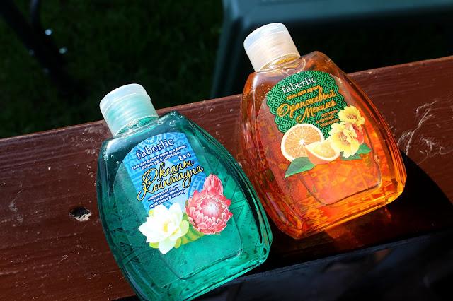 Pachnąca kąpiel z żelami od Faberlic