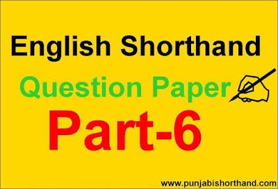 English Steno Question Paper Part-6