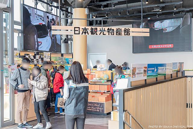 MG 8830 - 清水休息站整修新開幕!多間日本美食進駐清水服務區,咖哩、拉麵與迴轉壽司統統吃得到