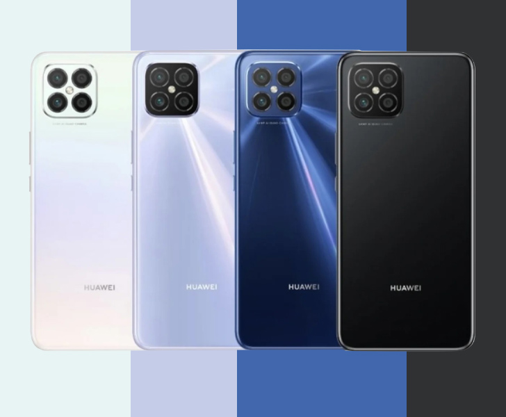 Huawei Nova 8 SE Specification