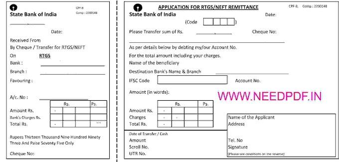 SBI Bank NEFT Form Pdf (2021)SBI RTGS Form Pdf Download