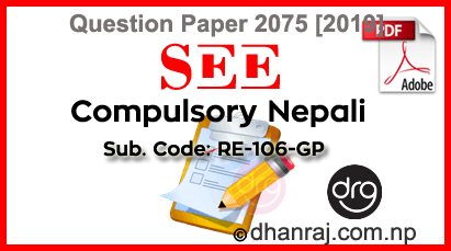 Compulsory-Nepali-Question-Paper-2075-2019-RE-106-GP-SEE