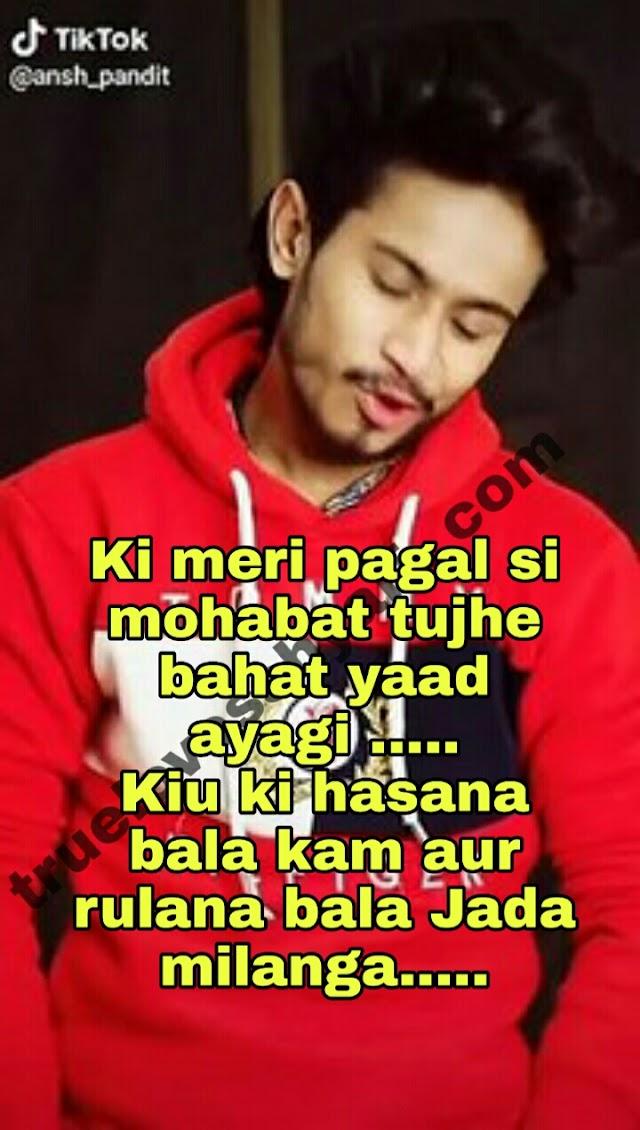 New ansh pandit sad love shayari ! Heart touching breakup shayari image and text ! Tiktok sad love Shayari ansh pandit !
