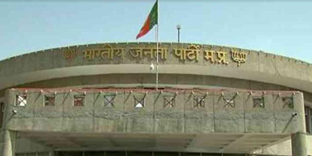 BJP BHOPAL NEWS: 23 जून के कार्यक्रम