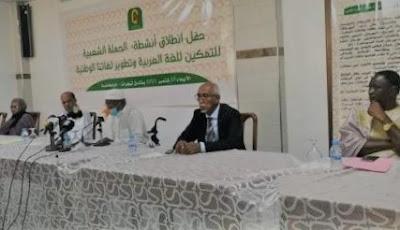 الشعبية للتمكين للغة العربية تندد بإصدار بيانات رسمية بلغة أجنبية..- بيان