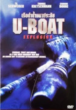 U-Boat Explosion เรือดำน้ำมหาประลัย
