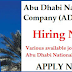Abu Dhabi National Oil Company Recruitment