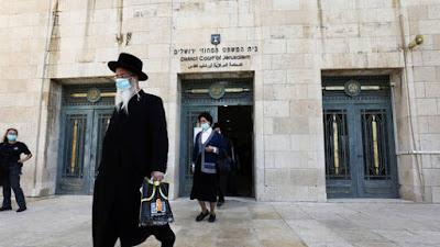 منظمة إسرائيلية ترفع دعوى قضائية ضد بنوك وجمعيات خيرية قطرية