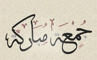 Doa Malam Jumat Dalam Islam yang Ampuh dan Mustajab