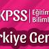 2019-2020 Eğitim Bilimleri Türkiye Geneli Deneme Sınavları