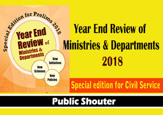year-end-review-2018-ministries-departments