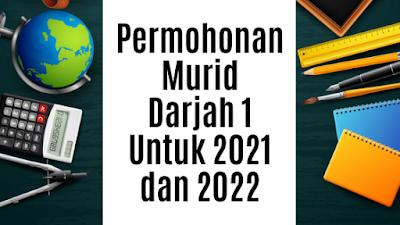 Permohonan Murid Darjah 1 Untuk 2021 dan 2022