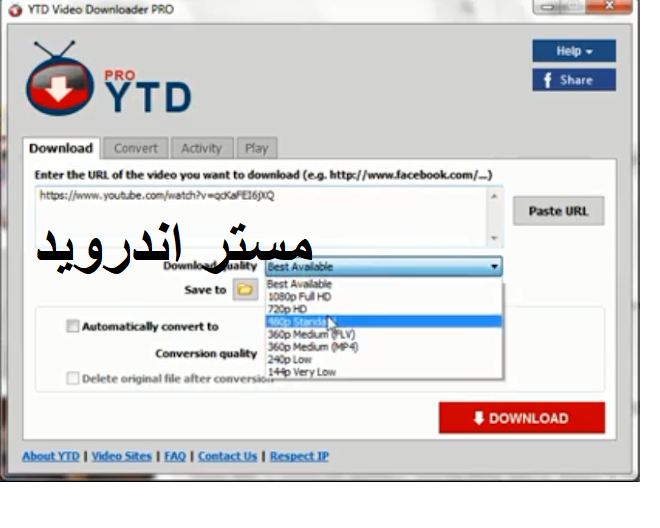 تحميل برنامج ytd video downloader 2021 لتحميل الفيديو من اليوتيوب
