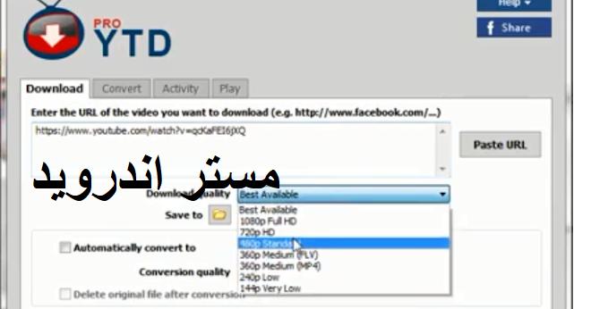 best ytd video converter free download cnet