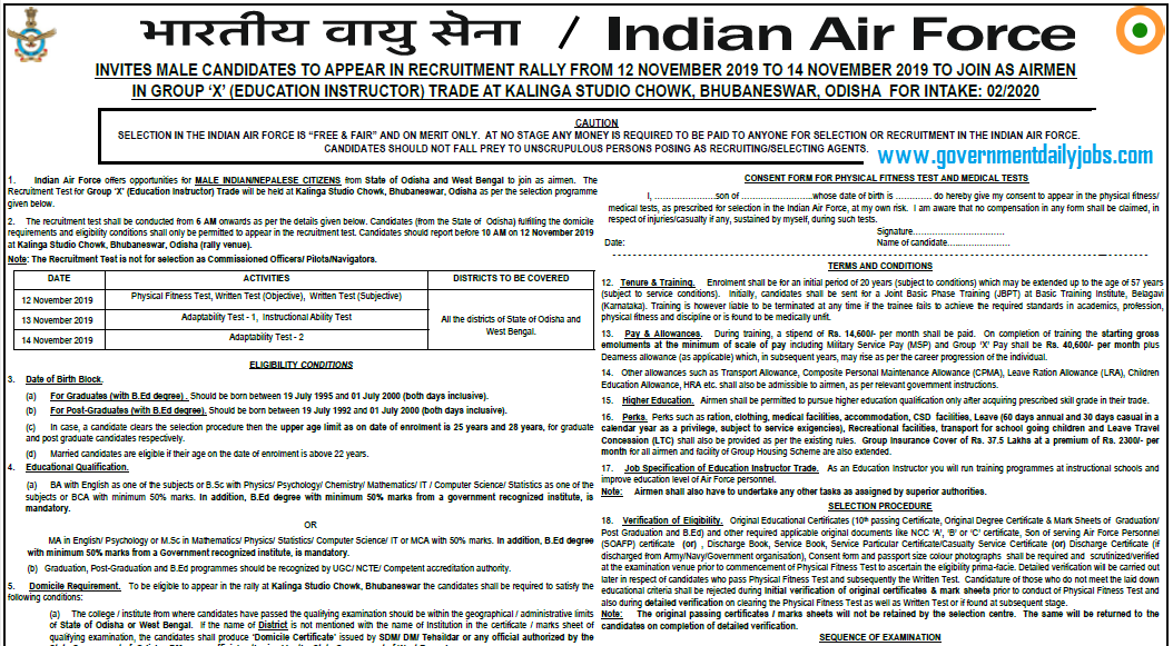 IAF Education Instructor Rally Recruitment 2019