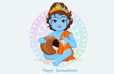 Janmashtami Message