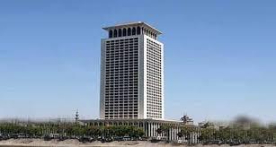 وظائف وزارة الخارجية المصرية جريدة الأهرام 2021