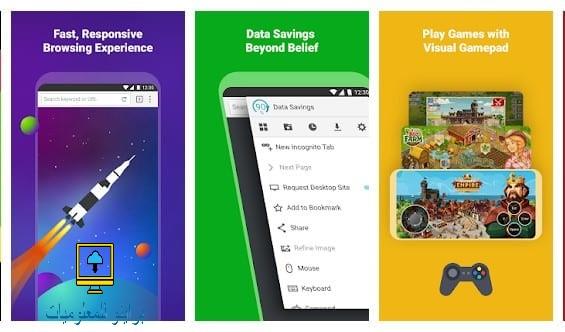 10 من أفضل بدائل متصفح UC لمتصفح الويب لنظام Android في عام 2021