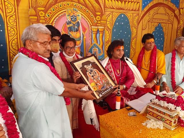 ब्राह्मण सदैव समाज का पथ प्रदर्शक रहा है, अनिरुद्धाचार्य बने ब्राह्मण सेवा संघ के सक्रिय सदस्य।
